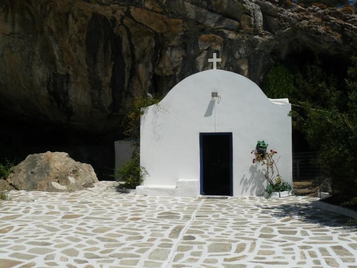 Agios Ioannis - Antiparos Cave - Antiparos island - Antiparos.com