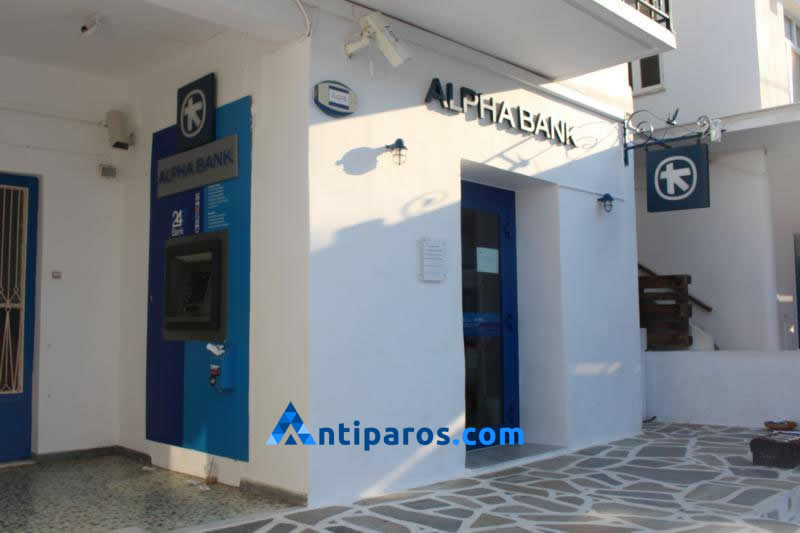 Alpha bank and ATM at Antiparos island