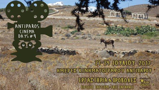 Antiparos Cinema Days - Antiparos island - Antiparos.com