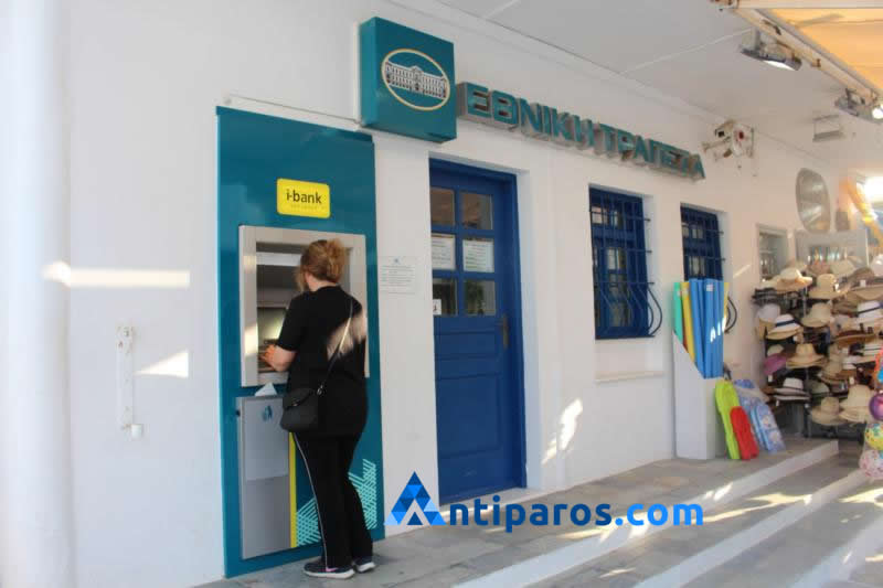 Ethniki bank and ATM at Antiparos island