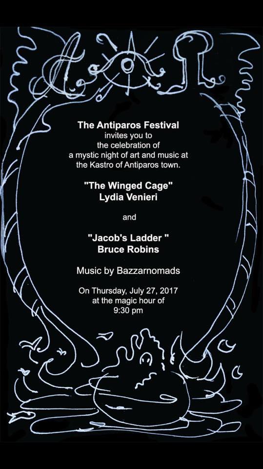 Festival - Antiparos island - Antiparos.com