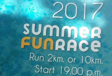 Summer Fun Race - Antiparos island - Antiparos.com