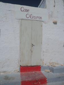 Cine Oliaros – Antiparos Cinema