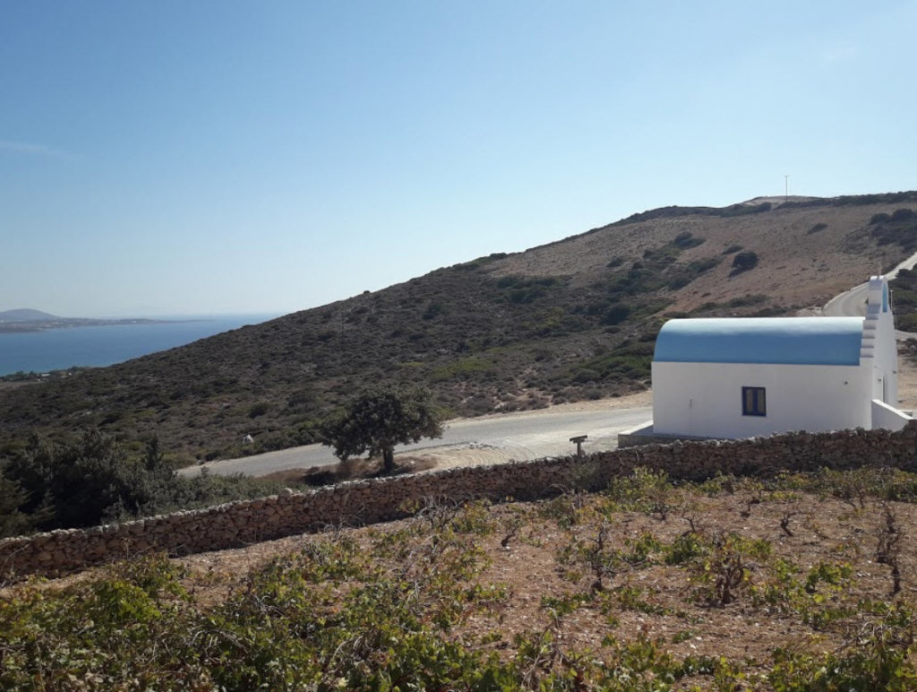 Agia Paraskevi Church Antiparos