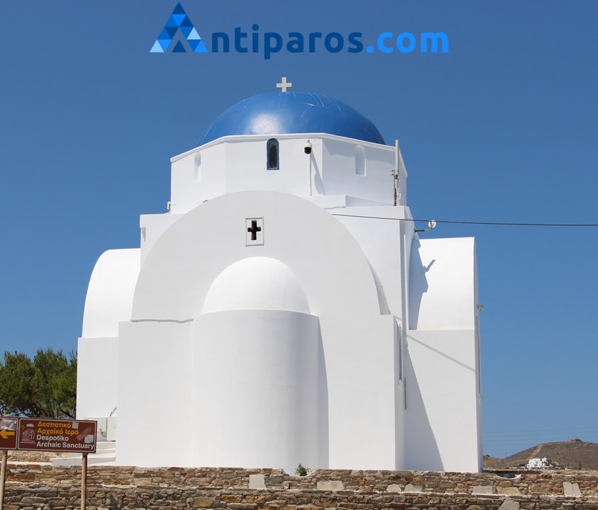 Agia Marina – Church in Antiparos