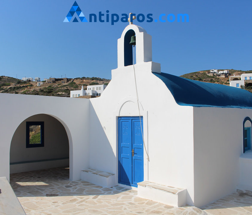 Agios Georgios – Church in Antiparos
