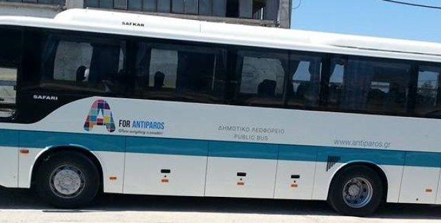 Antiparos Bus