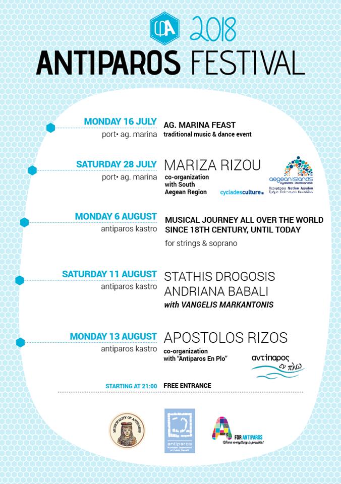 Antiparos Festival 2018