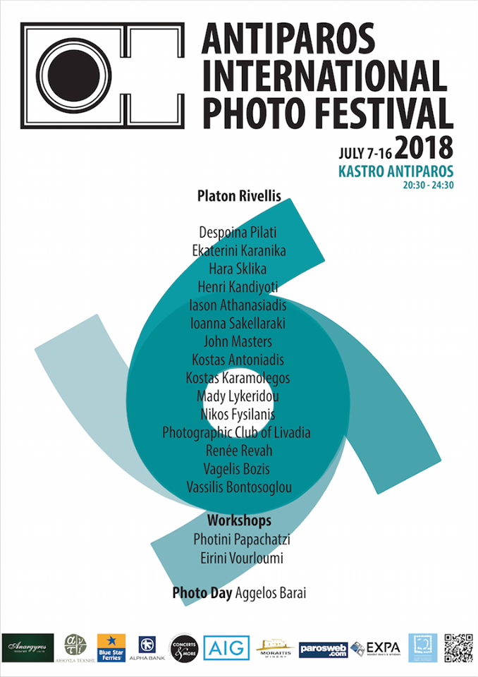 Antiparos Photo Festival 2018