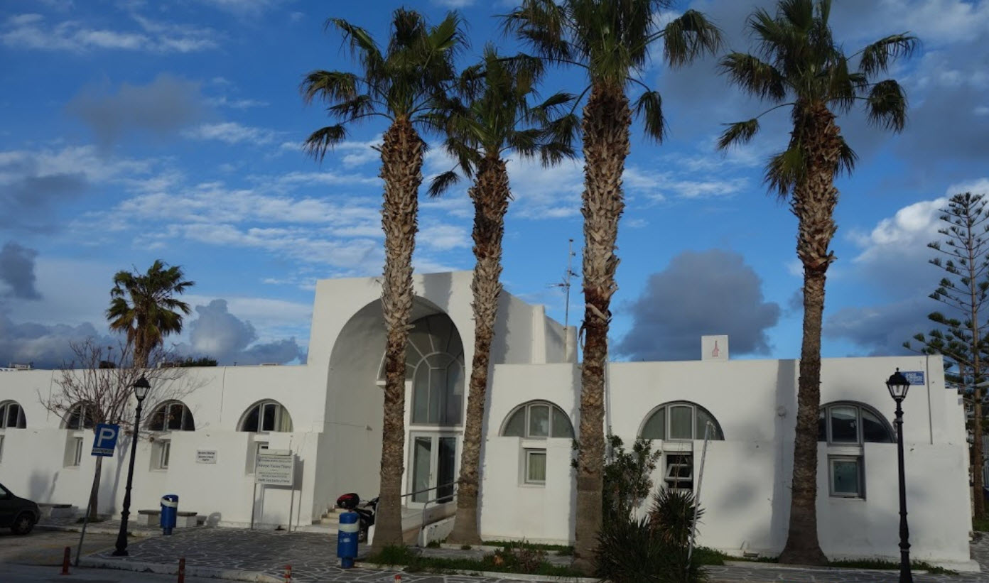 paros health center
