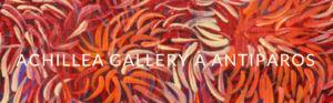 Achillea Gallery