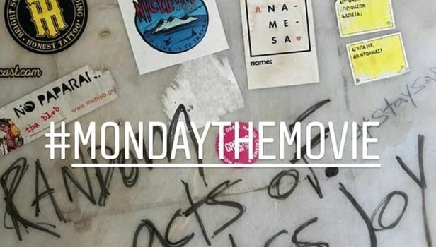 Monday the Movie - Antiparos