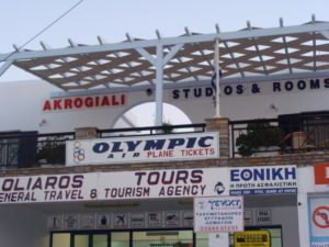 Akrogiali Studios and Rooms