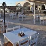 Sinioris Taverna
