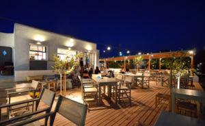 Yam Antiparos Restaurant & Bar